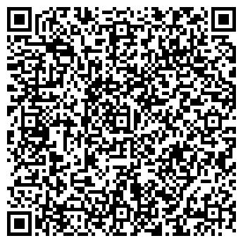 QR-код с контактной информацией организации УРАЗГИЛЬДИНСКАЯ СРЕДНЯЯ ШКОЛА