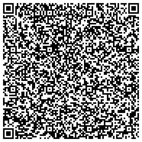 QR-код с контактной информацией организации ЧЕРДАКЛИНСКОГО РАЙОНА ЦГСЭН