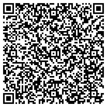 QR-код с контактной информацией организации ЧЕРДАКЛИНСКРЕМТЕХ ОАО