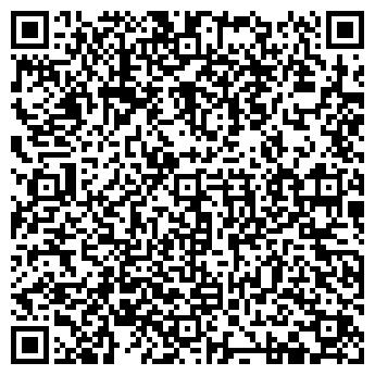 QR-код с контактной информацией организации СТАРО-ЕРЕМКИНСКИЙ ДЕТСКИЙ САД