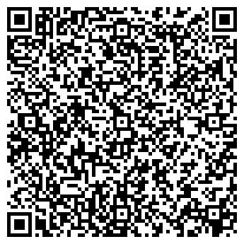 QR-код с контактной информацией организации СТАРЫЙ БЕЛЫЙ ЯР МЕДПУНКТ