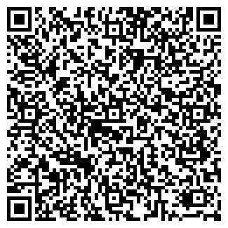QR-код с контактной информацией организации АТК ФИРМА ТОО