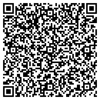 QR-код с контактной информацией организации ЧЕРДАКЛЫ ОЭС