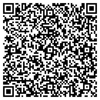 QR-код с контактной информацией организации СТАРОЕ ЕРЕМКИНО ОПС