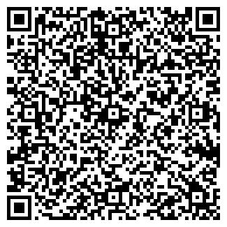 QR-код с контактной информацией организации БЕЛЫЙ ЯР ОПС