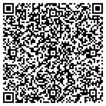 QR-код с контактной информацией организации ДАРЬЯНА АПТЕЧНЫЙ ПУНКТ 6
