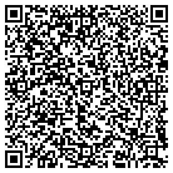 QR-код с контактной информацией организации АТФБАНК, АТЫРАУСКИЙ ФИЛИАЛ