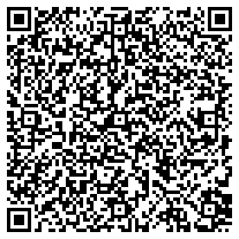 QR-код с контактной информацией организации ТАТАРСКИЙ КАЛМАЮР ОПС
