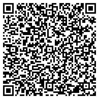 QR-код с контактной информацией организации ЧЕРДЫНЬ-ХЛЕБ