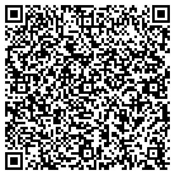 QR-код с контактной информацией организации ЧЕРДЫНСКИЙ ЛЕСПРОМХОЗ, ГУ