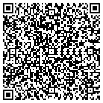 QR-код с контактной информацией организации ЧЕРДЫНСКАГРОСНАБ, ТОО