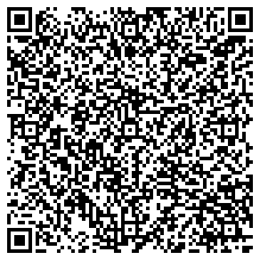 QR-код с контактной информацией организации БАЗАЛЬТ-ИНТ, АТЫРАУСКИЙ ФИЛИАЛ