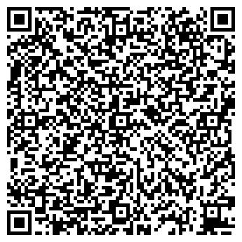 QR-код с контактной информацией организации ЧЕРДЫНСКАГРОСЕРВИС, ТОО