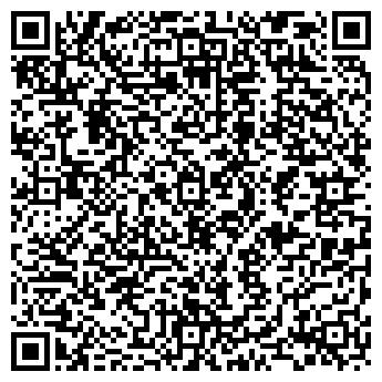 QR-код с контактной информацией организации ЧЕРДЫНСКИЙ ХЛЕБОКОМБИНАТ