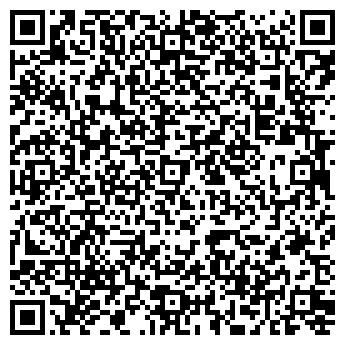 QR-код с контактной информацией организации ВЕКТОР РАДИОКОМПАНИЯ, ЗАО