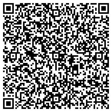 QR-код с контактной информацией организации ЧИСТОПОЛЬСКАЯ МЕБЕЛЬНАЯ ФАБРИКА, ОАО