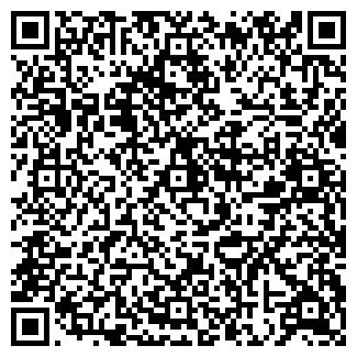 QR-код с контактной информацией организации CЕА ООО