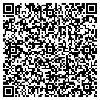 QR-код с контактной информацией организации БАТЫС ТОО