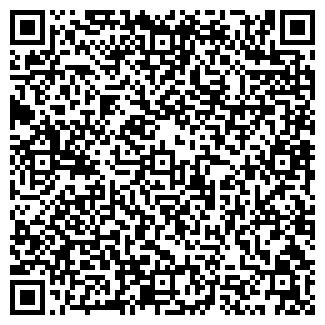 QR-код с контактной информацией организации БАТЫС-СУ ТОО
