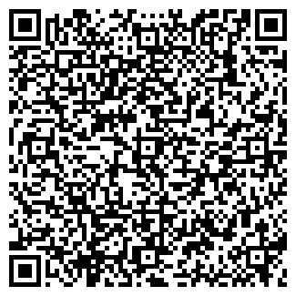 QR-код с контактной информацией организации ЕНГАЛЫШ СПК