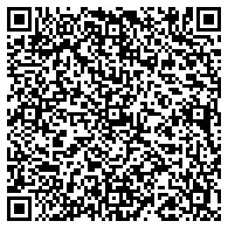 QR-код с контактной информацией организации ЕРЕМЕЕВО АКХ