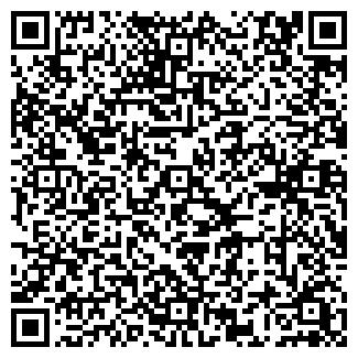 QR-код с контактной информацией организации ЗАВЕТЫ ИЛЬИЧА ТКХ