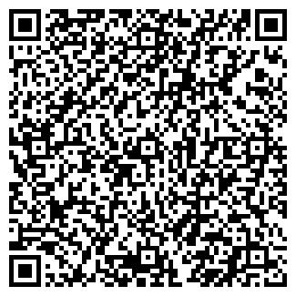 QR-код с контактной информацией организации САЙРАН СПК