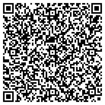 QR-код с контактной информацией организации БИПЭК АВТО, АТЫРАУСКИЙ ФИЛИАЛ