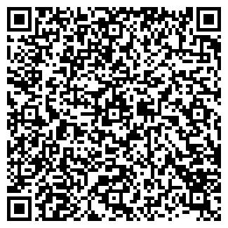 QR-код с контактной информацией организации УНЫШ СПК