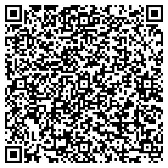 QR-код с контактной информацией организации ЧИШМИНСКОЕ ОПХ ФГУП