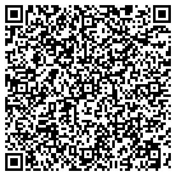 QR-код с контактной информацией организации ЛЕ МОНТИ ТД