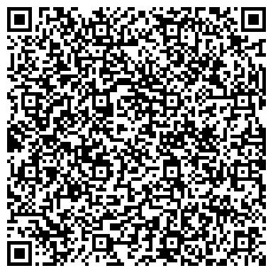 QR-код с контактной информацией организации ЧИШМИНСКИЕ ЭЛЕКТРИЧЕСКИЕ СЕТИ МУП