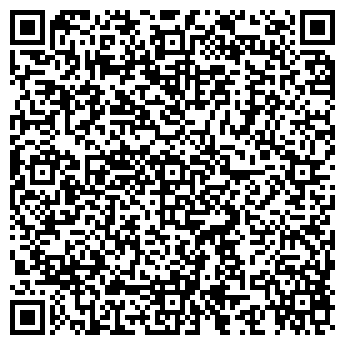 QR-код с контактной информацией организации № 352 ГУП БАШФАРМАЦИЯ РБ