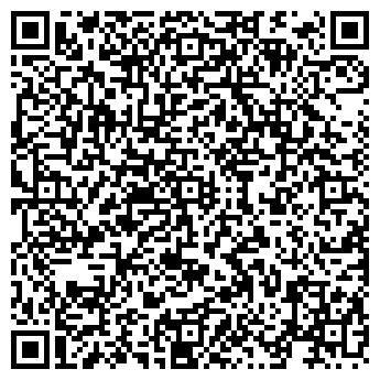 QR-код с контактной информацией организации БРЮНЕЛЬ ЕНЕРДЖИ ЮК ЛТД