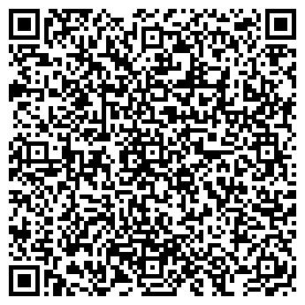 QR-код с контактной информацией организации ЧИШМИНСКАЯ АВТОСТАНЦИЯ