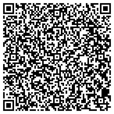 QR-код с контактной информацией организации ЧИШМИНСКИЕ ЭЛЕКТРИЧЕСКИЕ И ТЕПЛОВЫЕ СЕТИ