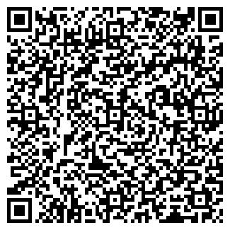 QR-код с контактной информацией организации НОВЫЙ ДОМ ООО