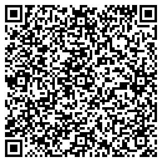 QR-код с контактной информацией организации ИТА КОЛХОЗ