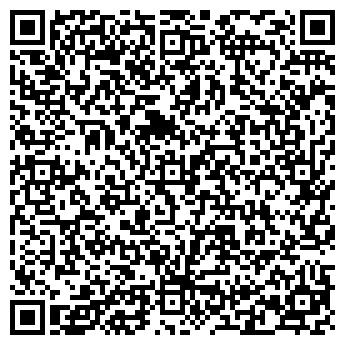 QR-код с контактной информацией организации ВЕСТЕРН ГЕКО ОВЕРСИЗ ИНК.