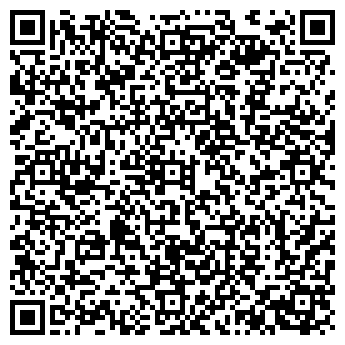 QR-код с контактной информацией организации ШАХУНСКАЯ АВТОСТАНЦИЯ