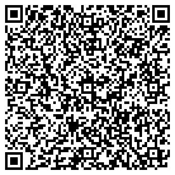 QR-код с контактной информацией организации ДОРРЕМСТРОЙ, ОАО