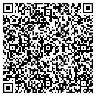 QR-код с контактной информацией организации ТОО ЗЛОБИНОВ И К