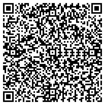 QR-код с контактной информацией организации РОСПЛИТ ФК, ООО