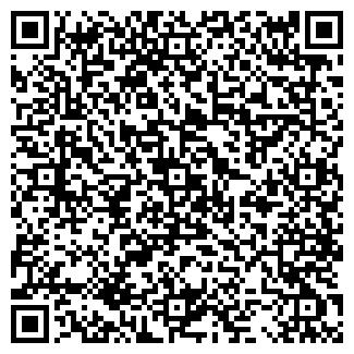 QR-код с контактной информацией организации ТКАНЫЕ УЗОРЫ