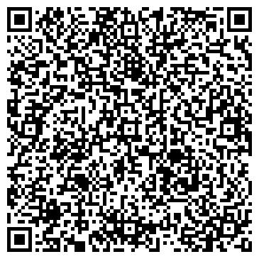 QR-код с контактной информацией организации ШУМЕРЛИНСКАЯ СТОМАТОЛОГИЧЕСКАЯ ПОЛИКЛИНИКА