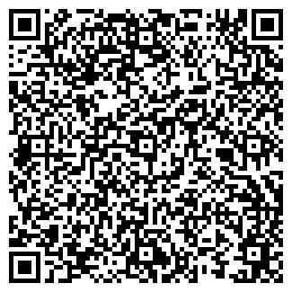 QR-код с контактной информацией организации НАРСПИ