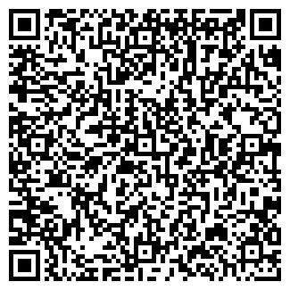 QR-код с контактной информацией организации ПАХЧА