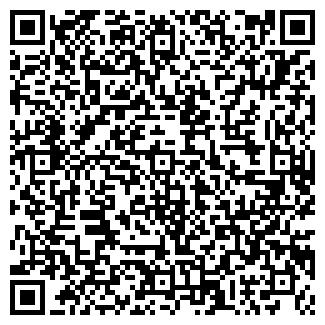 QR-код с контактной информацией организации КОМБИНАТ СХПК