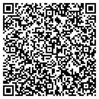 QR-код с контактной информацией организации ШУМЕРЛЯ РКЦ