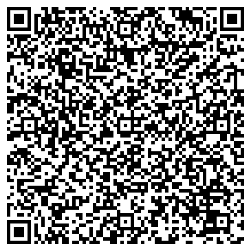 QR-код с контактной информацией организации ШУМЕРЛИНСКРАЙСЕЛЬХОЗМОНТАЖ ОАО